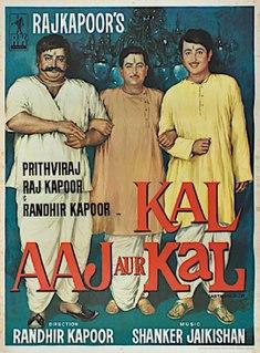 <i>Kal Aaj Aur Kal</i> 1971 film by Randhir Kapoor