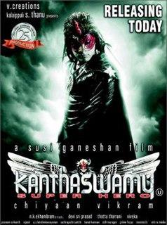 <i>Kanthaswamy</i> 2009 film directed by Susi Ganesan