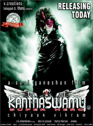 Kanthaswamy - Theatrical release poster