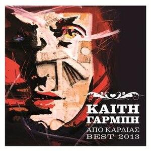 Apo Kardias - Image: Katy Garbi Apo Kardias 2013 (Commercial Release)