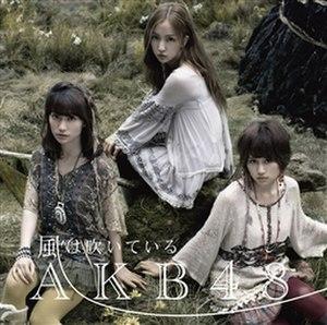 Kaze wa Fuiteiru - Image: Kaze wa Fuiteiru album cover