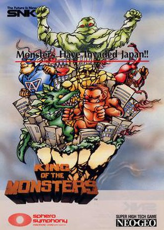 King of the Monsters - European Arcade flyer