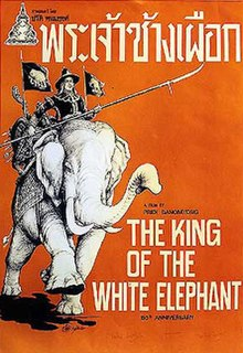 King of the White Elephant poster.jpg