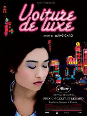 Luxury Car (film) - French one-sheet