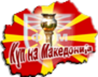 Macedonian Football Cup - Macedonian Cup's former logo