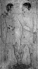Niankhknum and Khnumhotep embracing. Refer to text.