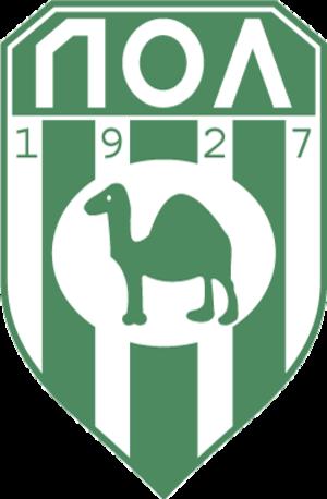 Pezoporikos Larnaca FC - Image: Pezoporikos