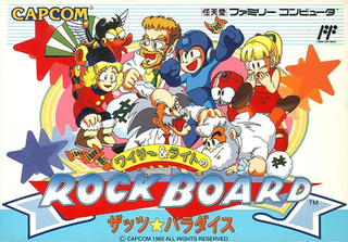 <i>Wily & Right no RockBoard: Thats Paradise</i> 1993 video game