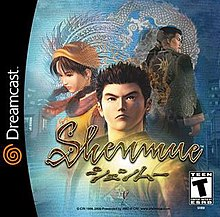 Image result for shenmue 1 cover