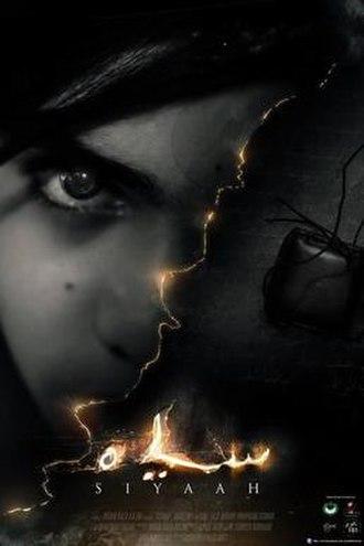 Siyaah - Theatrical Poster