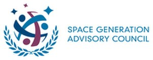 Space Generation Advisory Council - Image: Space Generation Advisory Council Logo