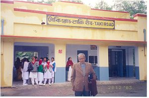 Taki (India) - Image: Taki Railway Station