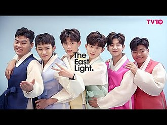 The East Light - The East Light in October 2017