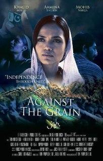 <i>Josh: Independence Through Unity</i> 2012 film by Iram Parveen Bilal