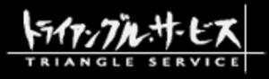 Triangle Service - Triangle Service's logo