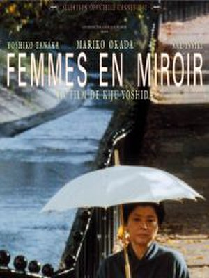 Women in the Mirror - Film poster