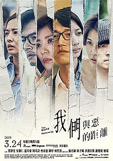 <i>The World Between Us</i> 2019 Taiwanese television series