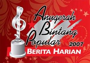 Anugerah Bintang Popular - Anugerah Bintang Popular 2007