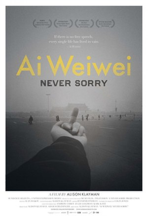 Ai Weiwei: Never Sorry - Theatrical release poster