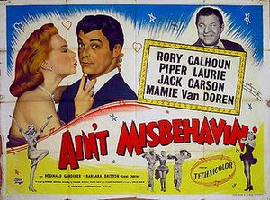 Ain't Misbehavin' (film) - Film poster by Reynold Brown