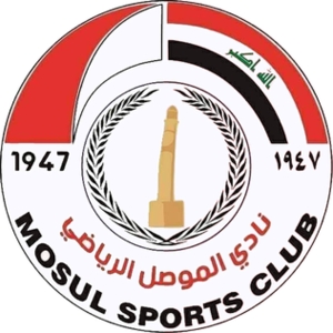 Al-Mosul FC - Image: Al Mosul FC Logo