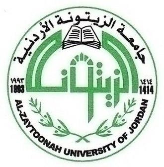 Al-Zaytoonah University of Jordan - Image: Al Zaytoonah University logo