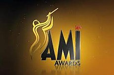 Anugerah Musik Indonesia logo.jpg
