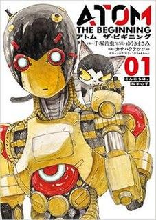 <i>Atom: The Beginning</i> Japanese manga series