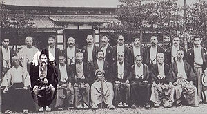 Kyushin Ryu - Dai Nippon Butokukai July 24, 1906 Kodokan Kata Syllabus working group - Shihan Eguchi pictured front row second from left