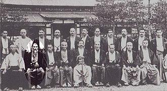 Kyushin Ryu - Dai Nippon Butokukai July 24, 1906 Kodokan Kata Syllabus working group - Shihan Eguchi pictured front row second from left