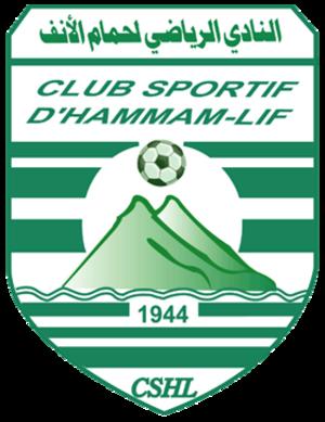 CS Hammam-Lif - Image: CS Hammam Lif Logo 2008