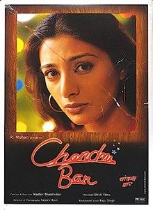 Chandni Bar (2001) SL YT - Tabu, Atul Kulkarni, Rajpal Yadav, Vinay Apte, Abhay Bhargav