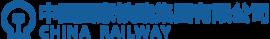Китайская железная дорога logo2.png