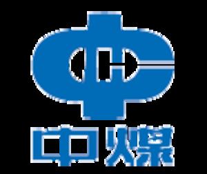 China Coal Energy - Image: Chinacoal