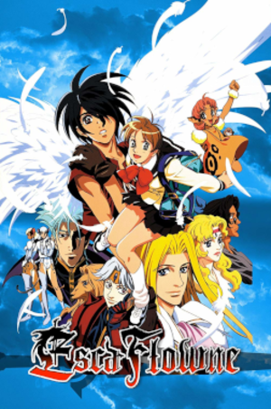 The Vision of Escaflowne - Image: Escaflowne dvd