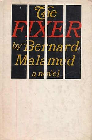 The Fixer (novel) - First edition