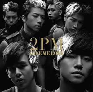 Give Me Love (2PM song) - Image: Give me love 2pm