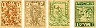 Postage stamps and postal history of Greece - Imprints on newspaper wrappers - 1, 2 and 5 lepta of the 1901 issue and 1 lepta of the 1911 issue