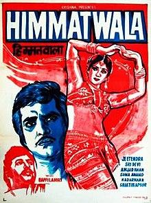 Himmatwala (1983 film) - Wikipedia