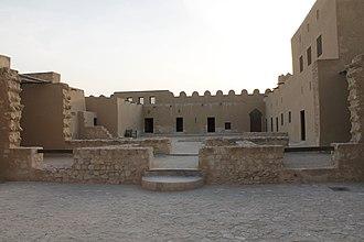 Riffa Fort - Image: Inside Riffa Fort