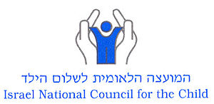 Israel National Council for the Child - Image: Israel National Council for the Child logo