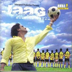 Jaago – Dare to Dream - Image: Jaago Dare To Dream Poster
