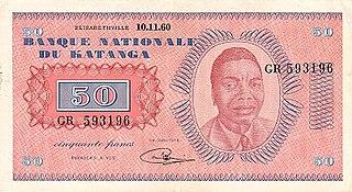 Katangese franc