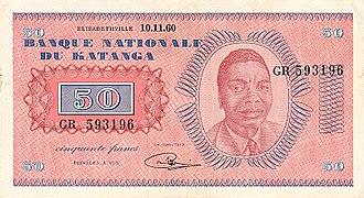 Katangese franc - Image: Katanga P7a 50Shillings 1960 f
