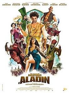 ალადინის ახალი თავგადასავლები / THE NEW ADVENTURES OF ALADDIN  / LES NOUVELLES AVENTURES D'ALADIN