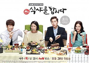Let's Eat (TV series) - Promotional poster for Let's Eat