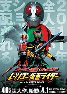 OOO, Den-O, All Riders: Let's Go Kamen Riders - Wikipedia