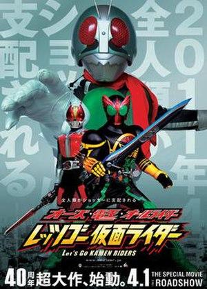 OOO, Den-O, All Riders: Let's Go Kamen Riders - Image: Let's Go Kamen Riders