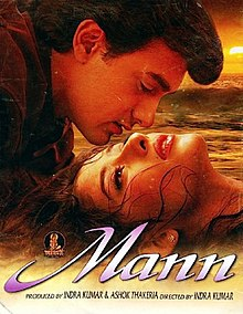 Mann Film Wikipedia