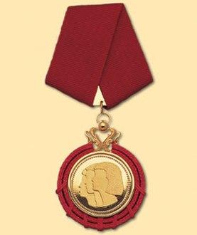 Medal for Bravery (Gold)